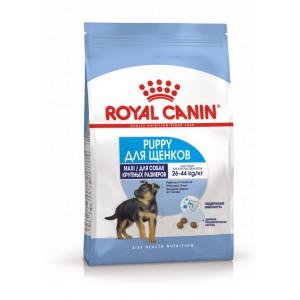 Корм Royal Canin Maxi Puppy для щенков, 15 кг