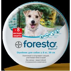Форесто, ошейник для собак меньше 8кг, 38 см