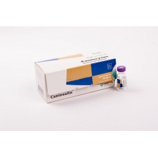 Канинсулин, суспензия для инъекций, 2,5 мл, 10 фл