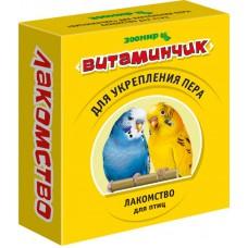 Витаминчик для птиц для пера, 50 г