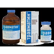 Травматин, раствор для инъекций, 100 мл