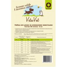 Попона VitaVet послеоперационная №0 для кошки, той-терьера, 18-25 см