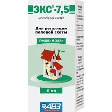 ЭКС-7,5, супензия для орального применения, 5 мл