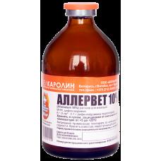 Аллервет 10%, раствор для инъекций, 100 мл