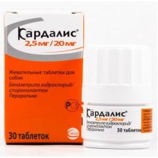 Кардалис 2,5 мг/20 мг, таблетки №30