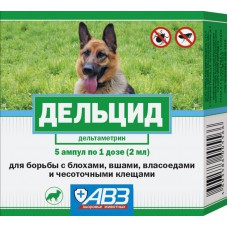 Дельцид для собак и кошек, 2 мл №5