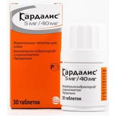 Кардалис 5 мг/40 мг, таблетки №30