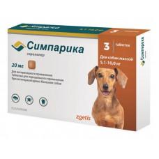 Симпарика 20 мг, таблетки №3