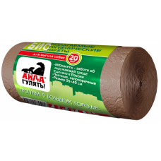 Айда гулять, биоразлагаемые гигиенические пакеты для выгула собак (1рулон – 20 пакетов)