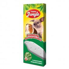 Happy Jungle, минеральный камень для грызунов с водорослями, 50 г