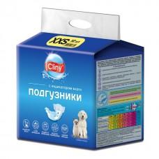 Клини, подгузники для сoбак и кошек XXS 1-2,5 кг, 12 шт