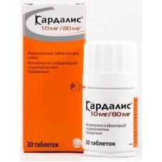 Кардалис 10 мг/80 м, таблетки №30