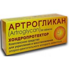 Артрогликан, таблетки №30