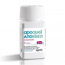 Апоквел 16 мг, таблетки №20