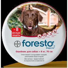 Форесто  для собак больше 8кг, ошейник, 70 см