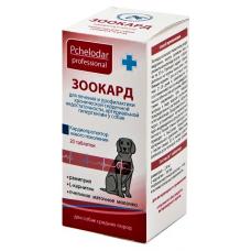 Зоокард 2,4 мг таблетки для средних пород собак, № 20