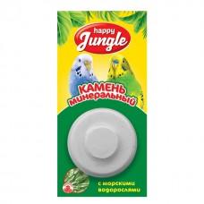 Happy Jungle, минеральный камень для птиц с водорослями, 14 г