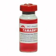 Гамавит, раствор для инъеций, 10 мл №5