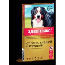 Адвантикс XXL капли на холку для собак 40-60 кг, 4 пипетки