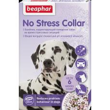 Беафар, успокаивающий ошейник No Stress Collar для собак, 65 см.