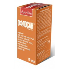 Офлосан, раствор для орального применения, 10 мл