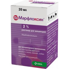 Марфлоксин 2%, раствор для инъекций, 20 мл