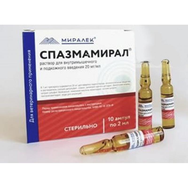Спазмамирал, раствор для инъекций 2%, 2 мл №10