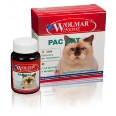 Wolmar Winsome PAC CAT Комплекс для кастрированных котов и кошек, №360