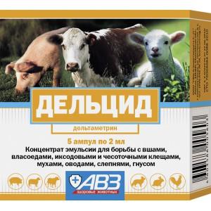 Дельцид для сельскохозяйственных животных, эмульсия для наружного применения, 2 мл №5