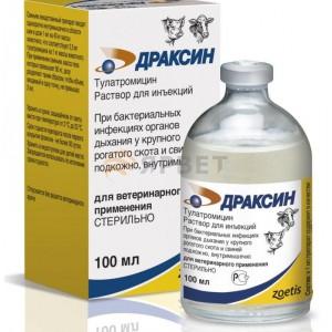 Драксин 100 мг, раствор для инъекций, 100 мл