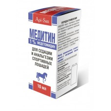 Медитин 1%, раствор для инъекций, 10 мл