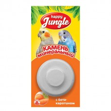 Happy Jungle, минеральный камень для птиц с бетакаротином, 14 г