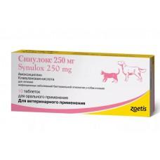 Синулокс 250 мг, таблетки, №10